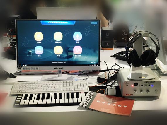2018北京音乐生活展 | iMusic 教学区